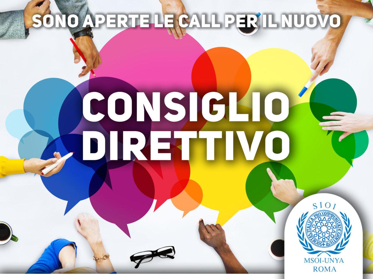 Call_ConsiglioDirettivo1718